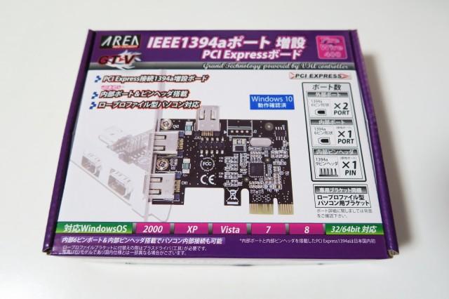 IEEE1394ボード