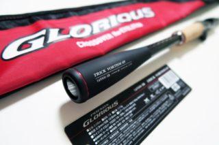 ポイズングロリアス 169XH-SB