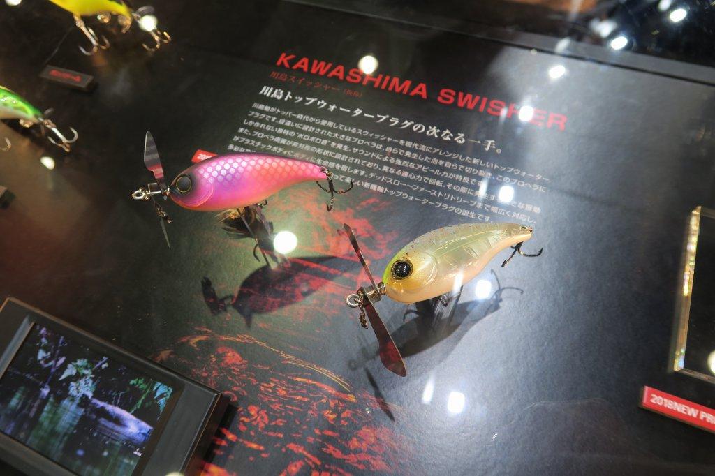 KAWASHIMA SWISHER