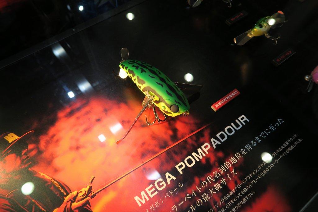 MEGA POMPADOUR