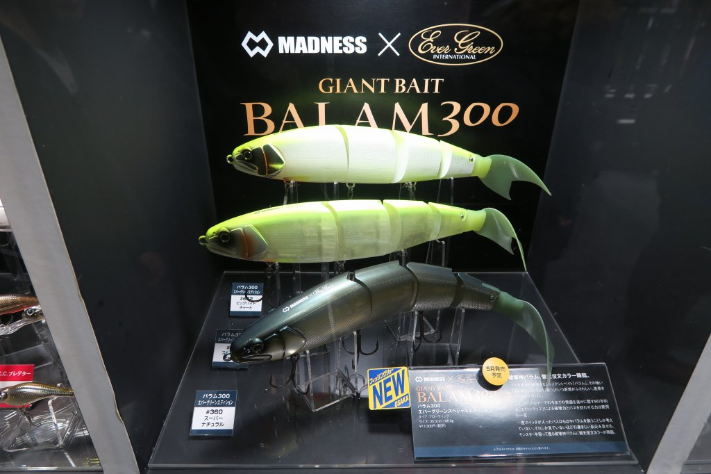 BALAM300