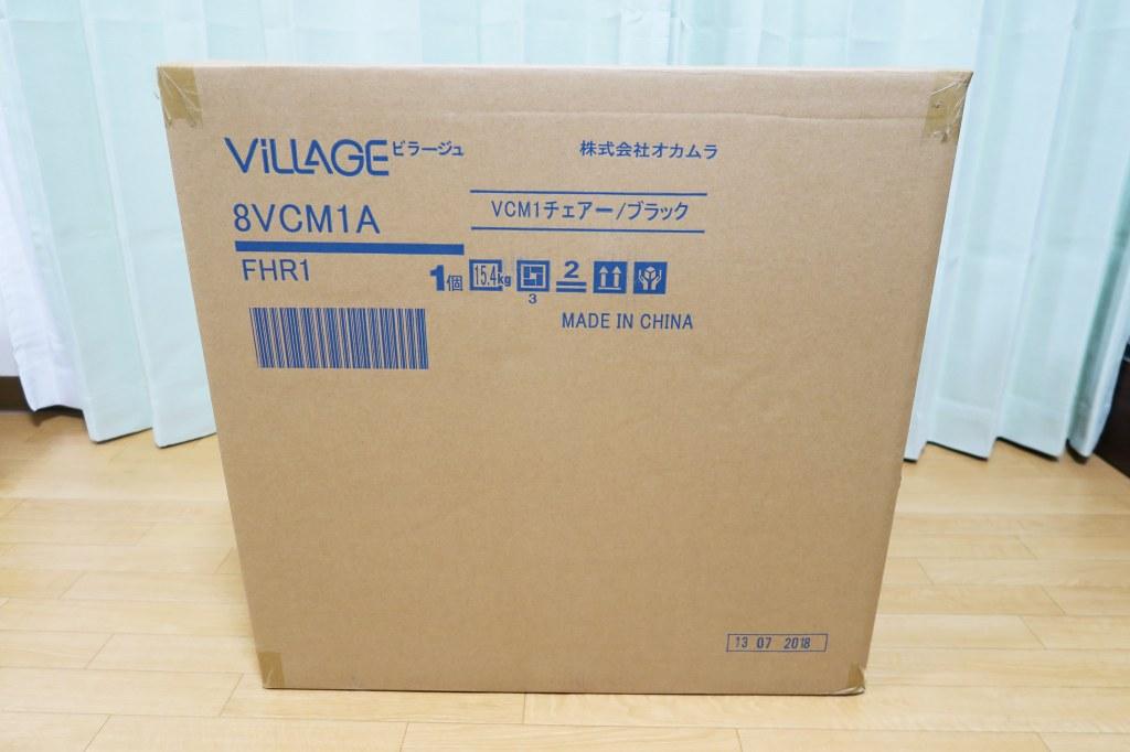 オカムラ Village/ビラージュ