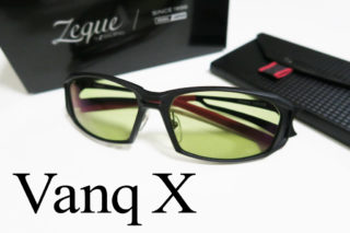 Vanq X