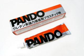 PANDO(パンドー)
