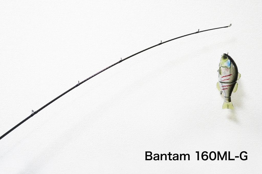 バンタム 160ML-G
