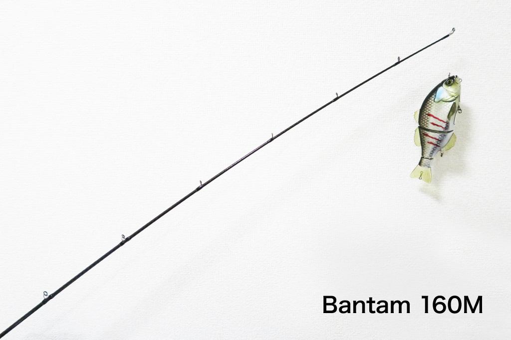 バンタム 160M