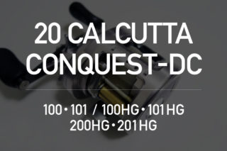 20カルカッタコンクエストDC