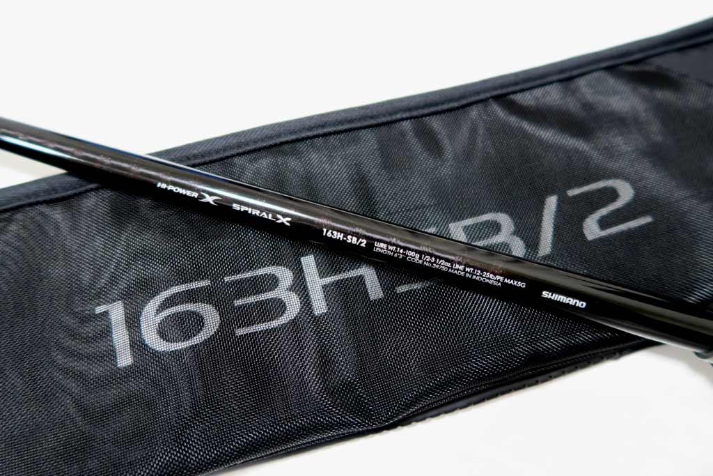 バンタム 163H-SB/2