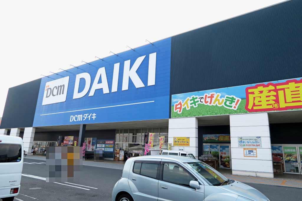 ホームセンター(DCMダイキ岡山店)