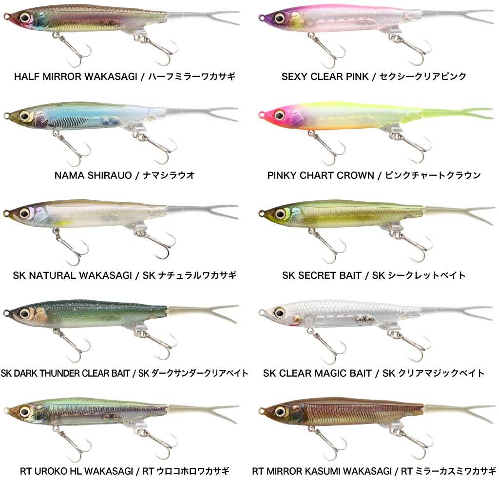 ナギサ65SP カラー
