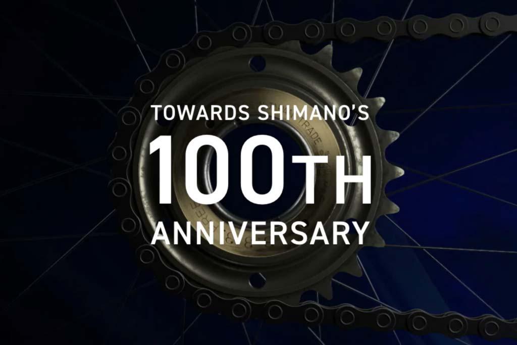 シマノ100周年