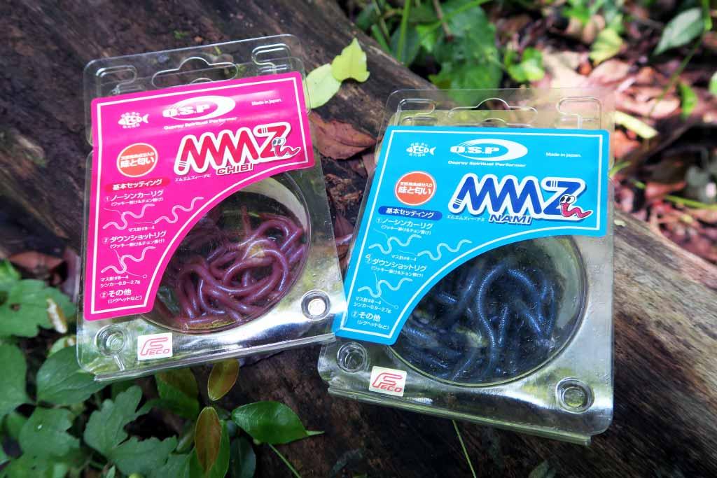 MMZ(チビ・ナミ)